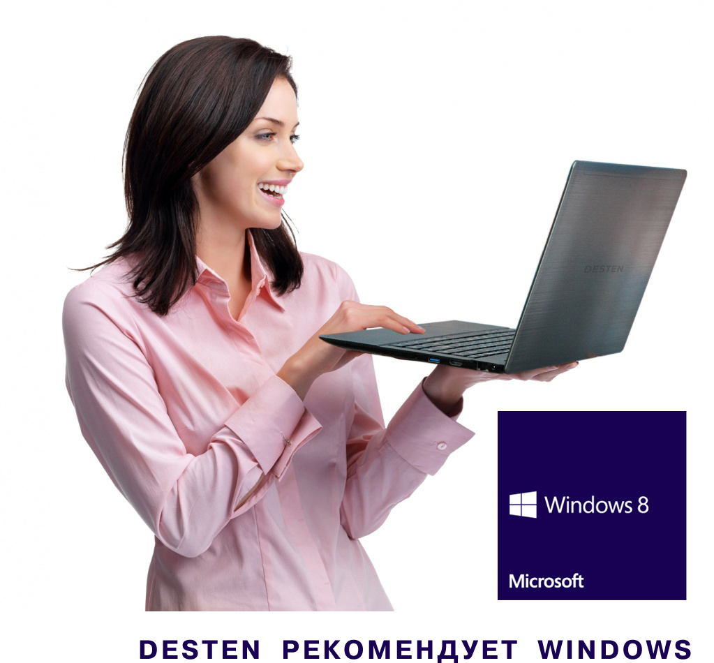 Girl_with_laptop-win8.jpg